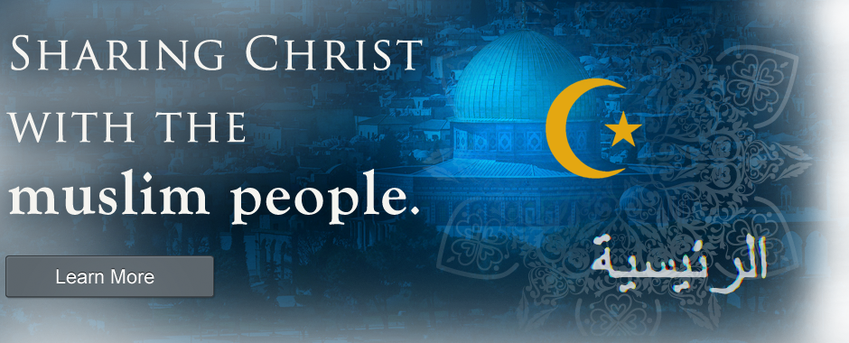 Sharing Christ with the Muslim People - Reaching Muslim with the Love of Christ - Strategies for Reaching Muslims